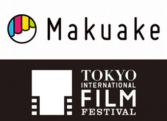 makuake_TIFF