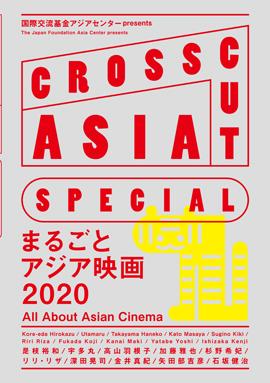 CrosscutAsia2020
